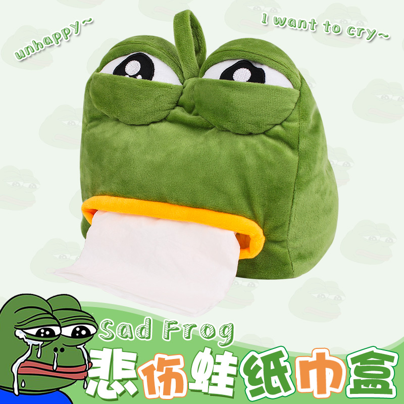 Mei qi catoon sad sad frog frog mooning spiritual pollution expression package surrounding tissue box tissue box pumping pumping paper carton box