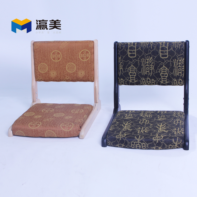 Mei ying sponge folding pine wood tatami chair legless chair tatami chair folding chairs and room futon lazy people