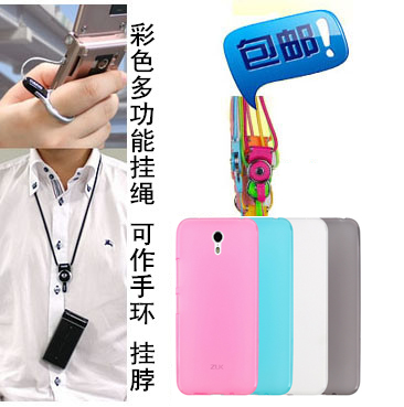 Meizu charm blue ma01 M57A metal mobile phone sets meizu meizu phone shell protective sleeve halter lanyard mobile phone sets