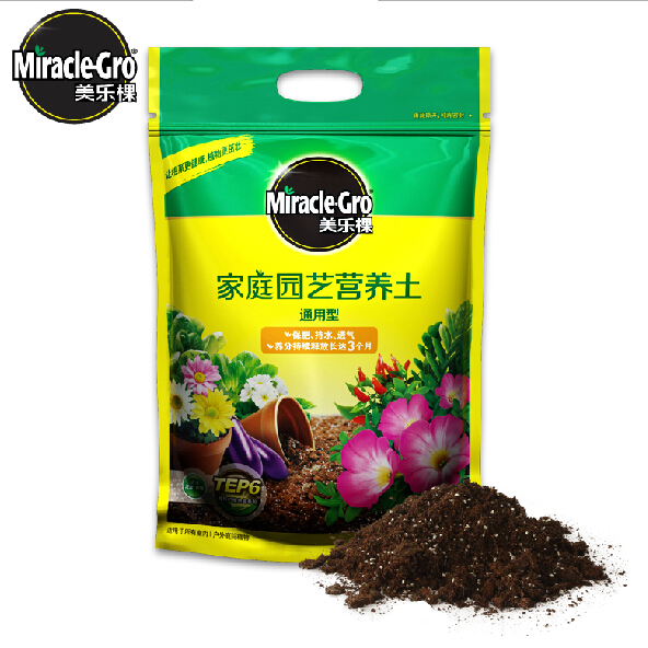 Melody trees gardening nutritive soil 2l 6l universal potted dedicated gardening potting soil flower mud