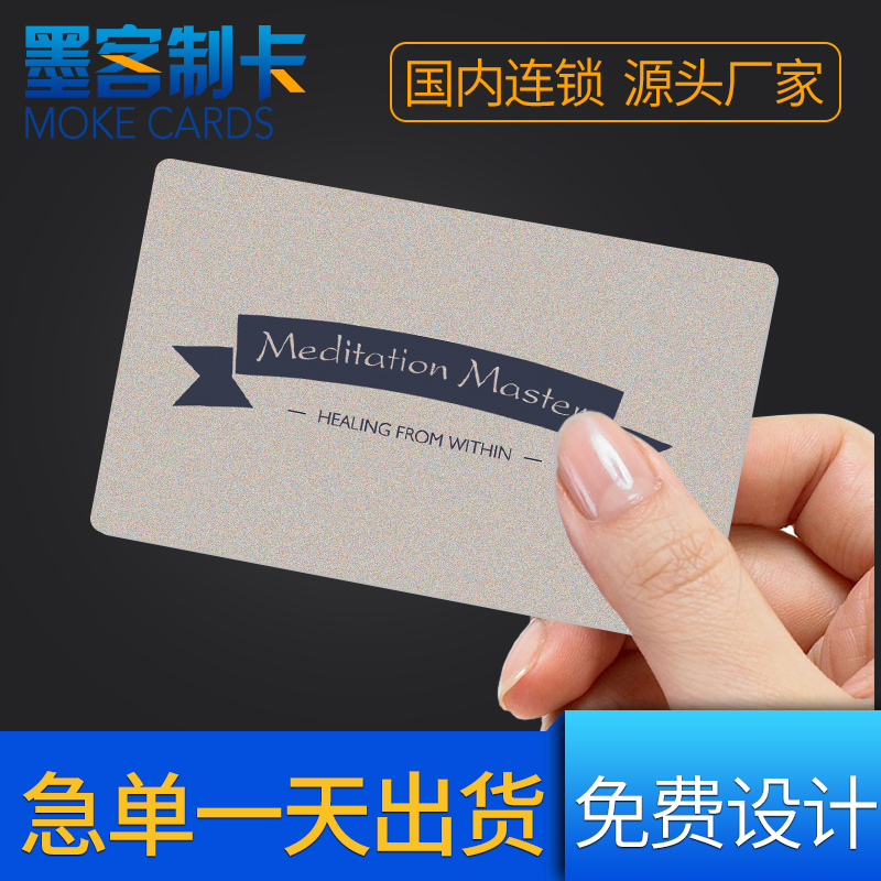 Get Quotations · Membership Card Design Expedited Custom Beauty Salon  Catering Hotel Discount Card Discount Card Stored Value Card  Membership Card Design