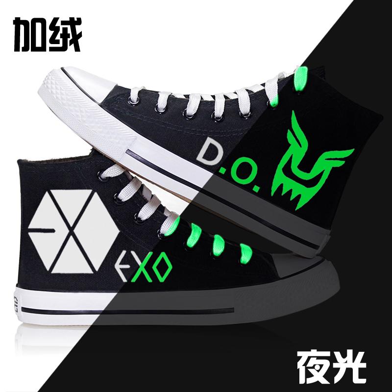 Get Quotations  C B Men Canvas Shoes High Shoes Plus Velvet Padded Korean Version Of The Exo Shirtwaist Fluorescent Painted