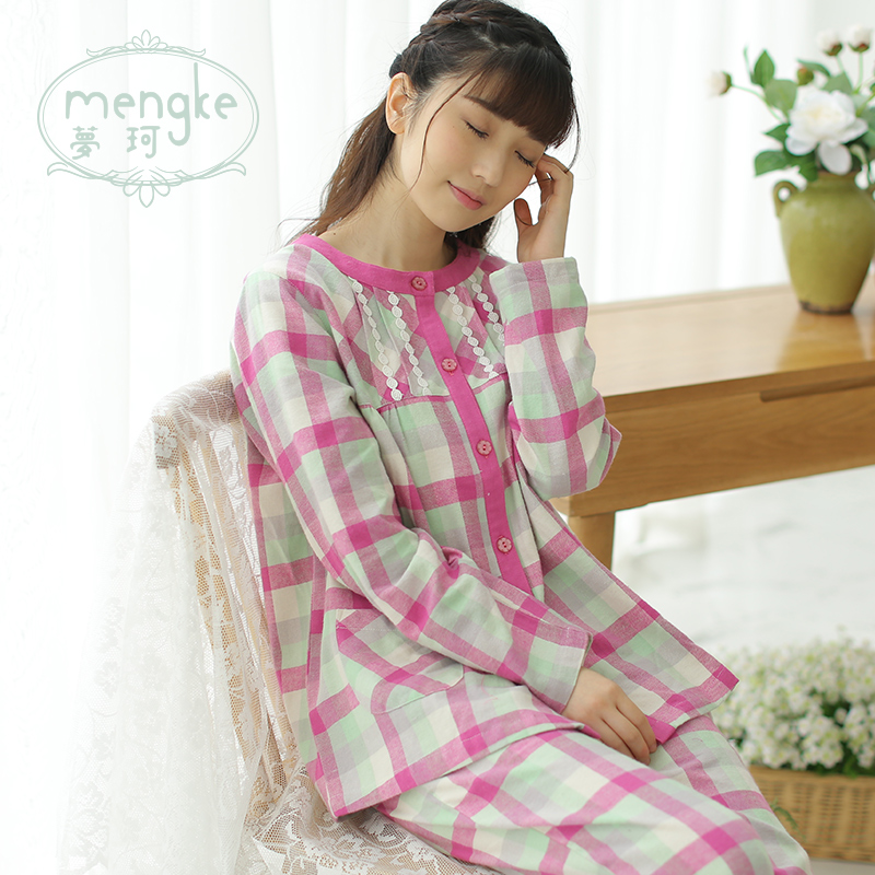 Meng ke japanese autumn and winter female literary simple plaid pajamas women tracksuit cotton flannel plaid long sleeve suit