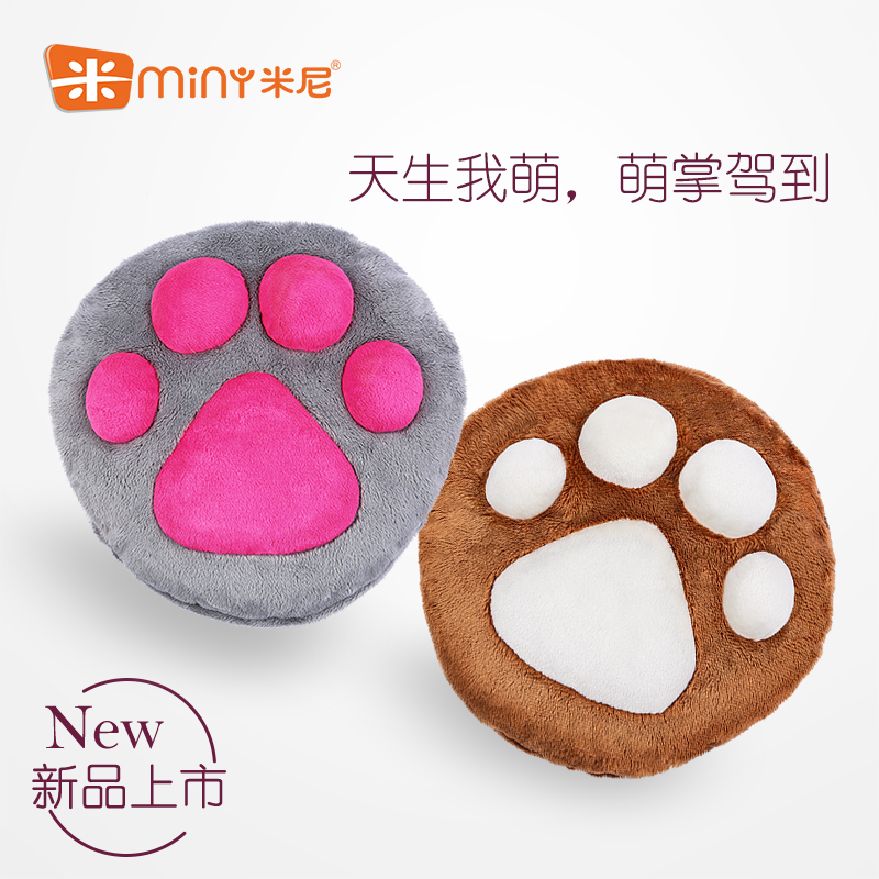 Meng meng claw palm mini hot water bottle hot water bottle explosion charging warm baby warm hot water bottle hand po po plush electric heater has water
