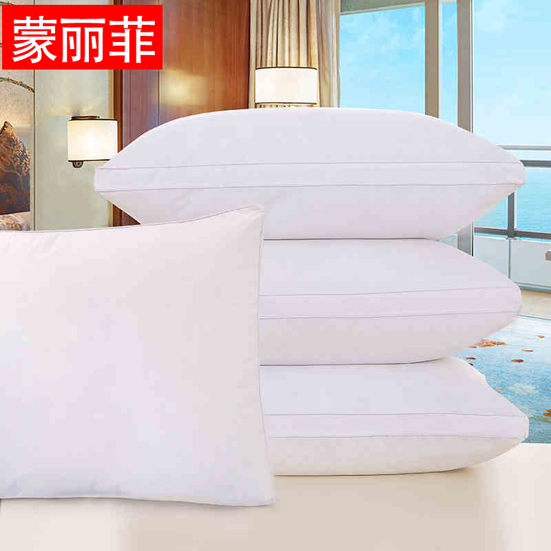Mengli fei comfortable washed cotton single student hotel pillow feather velvet pillow neck pillow one pair beat two 2