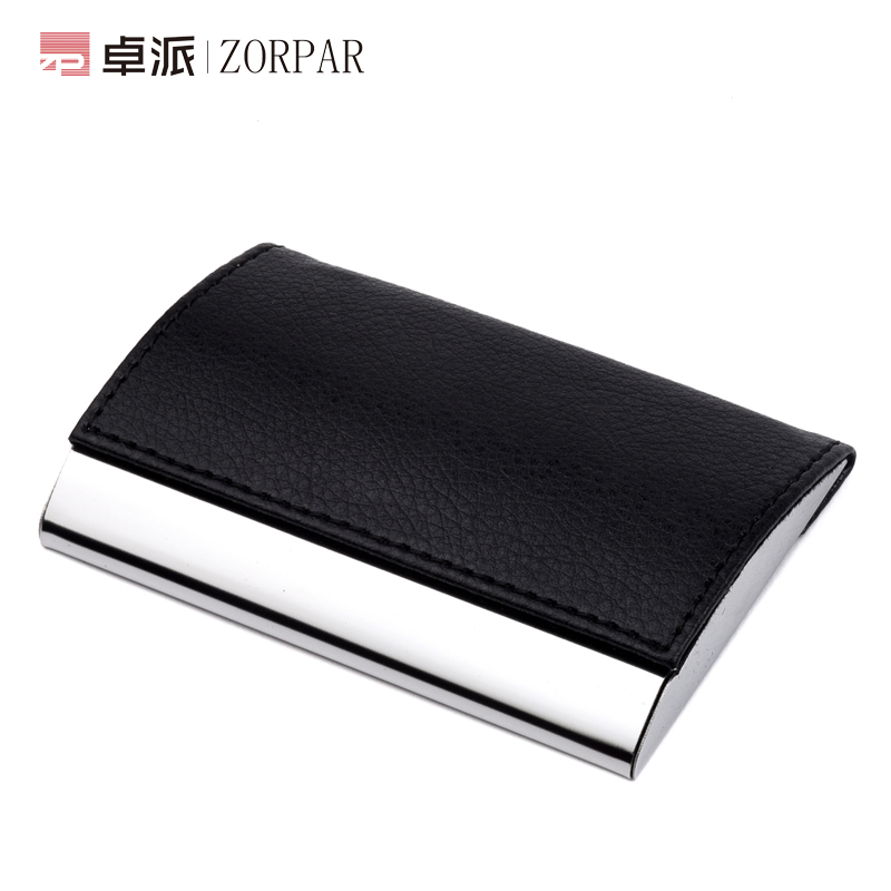 Men's business card case large capacity card holder exquisite personalized custom creative one piece women's fashion simple