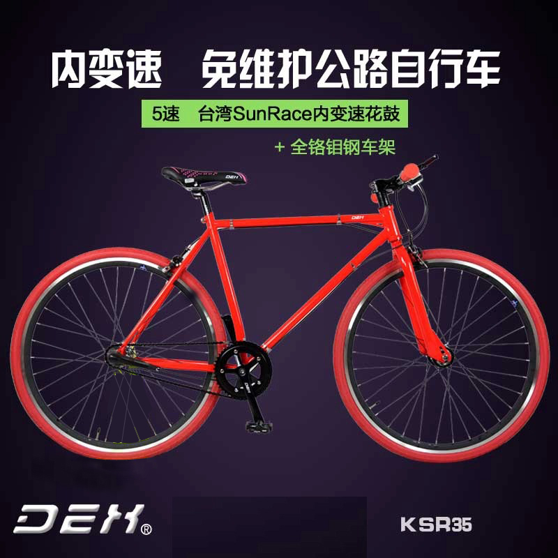 Men's personality within the automatic transmission 5 speed mountain bike 26 inch bike dex [20] section 15 men's racing