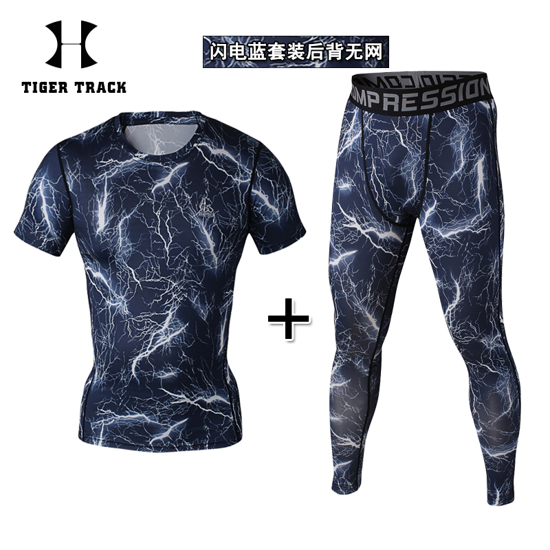 710ff7c7a1 Get Quotations · Men s summer short sleeve wicking breathable sports  compression tights pants fitness workout clothes workout clothes camouflage