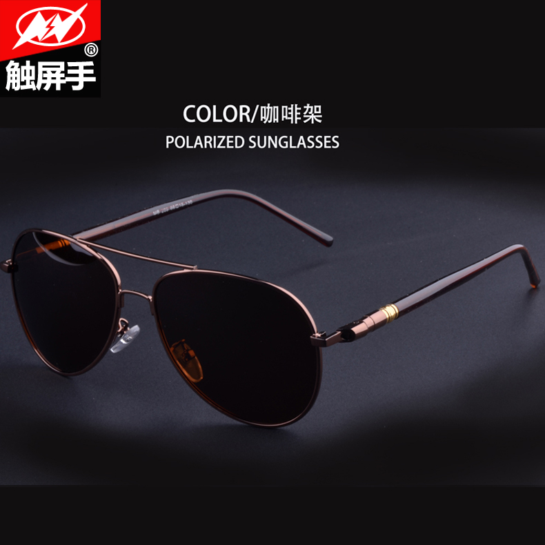 8457106cc1 Get Quotations · Men s sunglasses polarized sunglasses yurt classic sunglasses  frame sunglasses male models plus thick kl1qtc