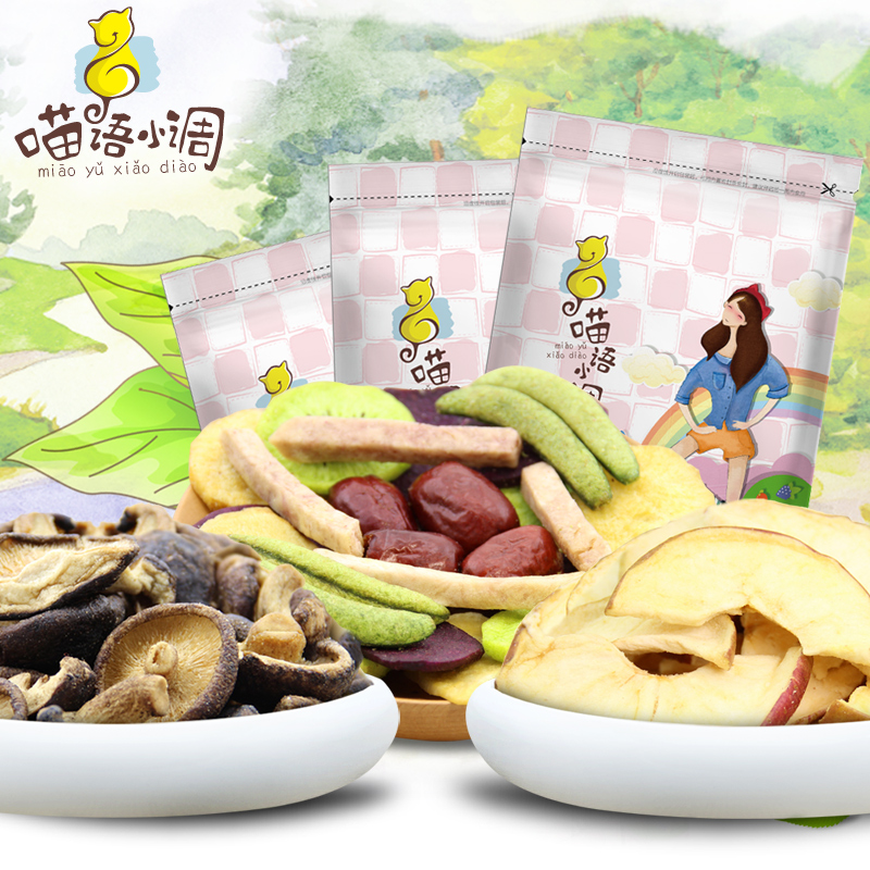 Meow minor language shitake snack combination of fruits and vegetables dry 200g integrated dry fruits dried apples dried fruits and vegetables