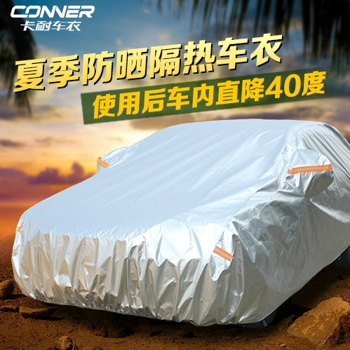 Mercedes c200le260l ML350B200 E300LM level glk300 car sewing sunscreen car hood rain