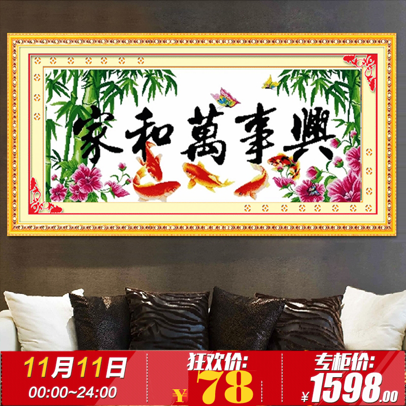 Mercure decorative stitch finished sharply xing calligraphy and painting homeplan new living room series for sale free shipping