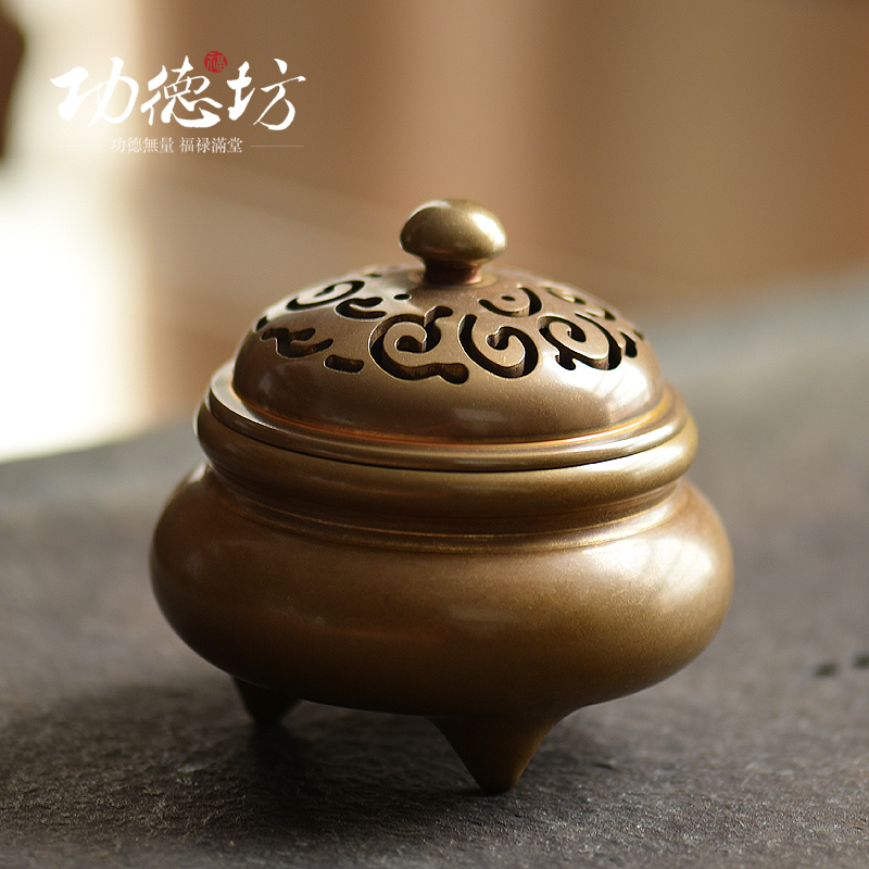 Merit square large copper incense censer antique yellow bedroom creative vaporizer sandalwood incense burner stove copper buddha with incense censer ornaments