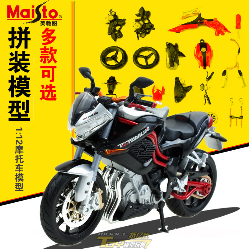 Meritor figure 1:126 benelli/ducati 696 motorcycle model alloy assembled assembled model toy