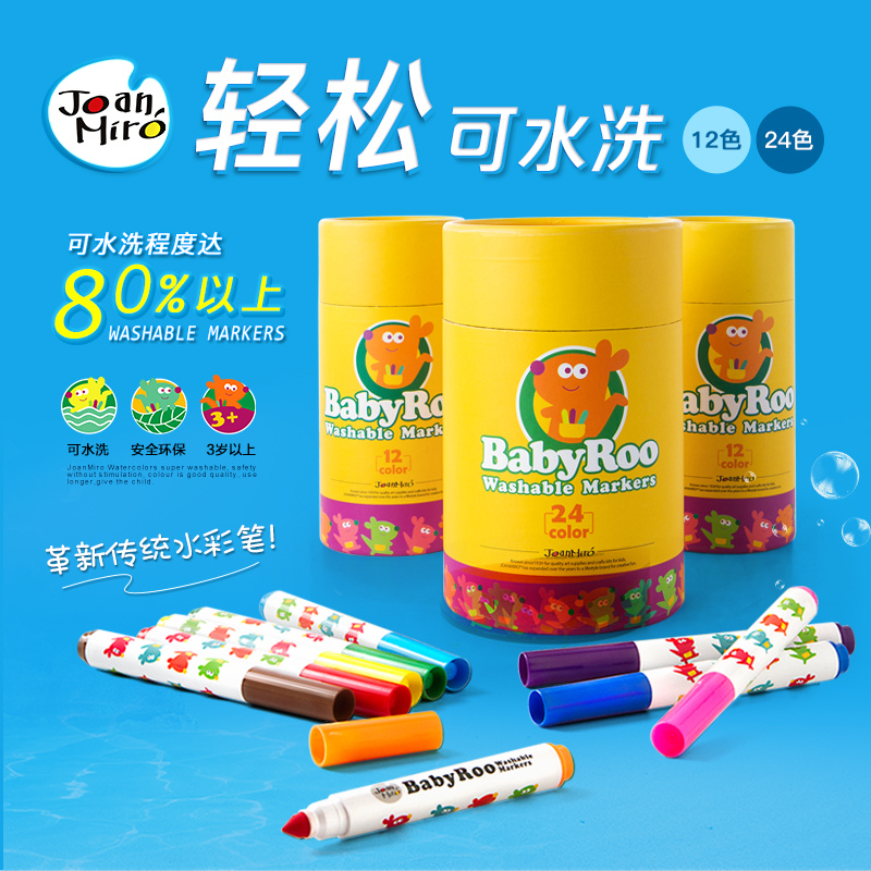 Merlot children painting crayons watercolor pen nontoxic washable baby early childhood coloring painting graffiti brush kit