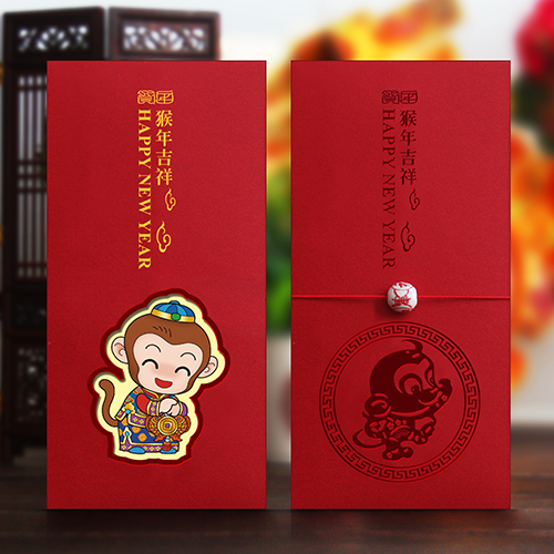 Met the love of 2016 chinese new year red envelopes creative envelopes lee is closed new year lunar new year red envelopes yasui red envelopes custom