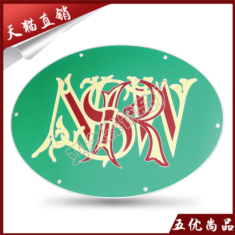 Metal furniture metal nameplate oem production corrosion upscale imitation enamel badge emblem creative plans to customize