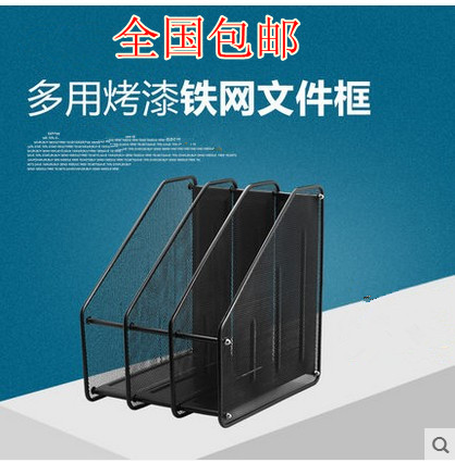 Metal iron mesh stalls document file format document holder mesh file box information box file holder office supplies