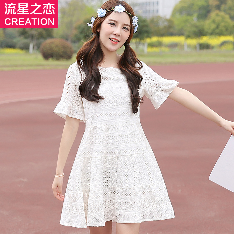 Meteor love girls lace dress female summer 2016 korean version of the new hollow embroidered cotton skirt skirt student