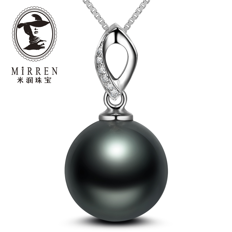 Meter run jewelry female models 10-16mm2 tahitian black pearl pendant perfect circle 11mm k gold inlay diamond fine