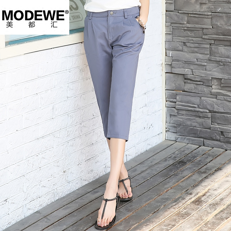 Metro meeting 2016 summer new fashion trend of korean women pant casual pants yao XJ0232
