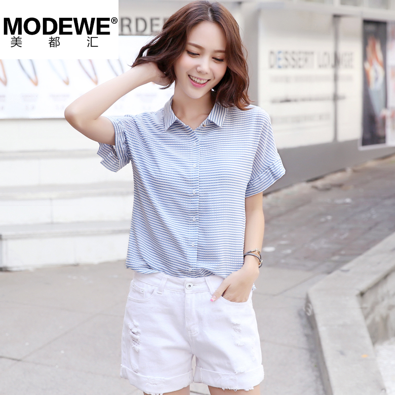 Buy 2016 pale blue korean summer ladies short sleeve modal nightgown  pajamas pajamas women tracksuit women skirt in Cheap Price on Alibaba.com d70a1ac17