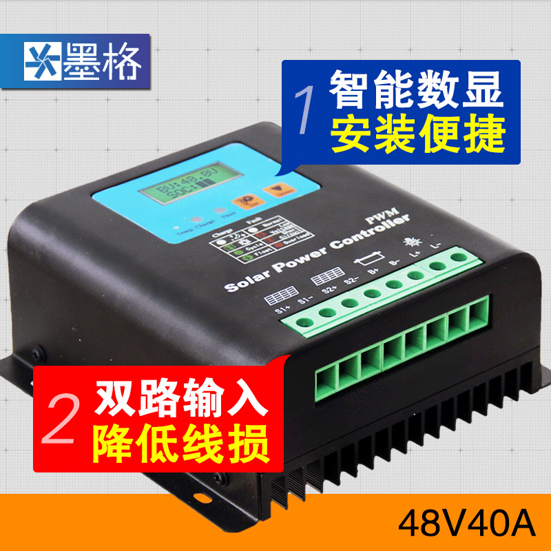 Mexican grid photovoltaic solar panel controller 48v40a off grid solar power system dedicated
