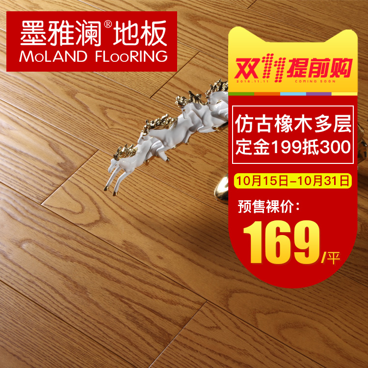 Mexican ya lan american red oak multilayer parquet wood to warm the floor factory direct environmental e0