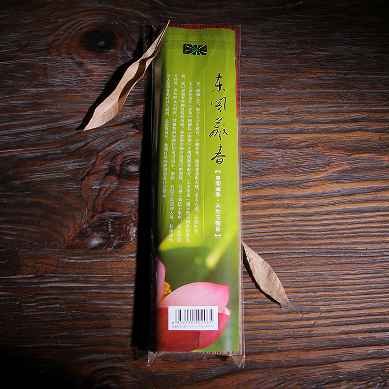 Miao auspicious simoniir qing tan series of natural jade sandalwood incense, 250g paperback shipping, with incense wonderful good fortune
