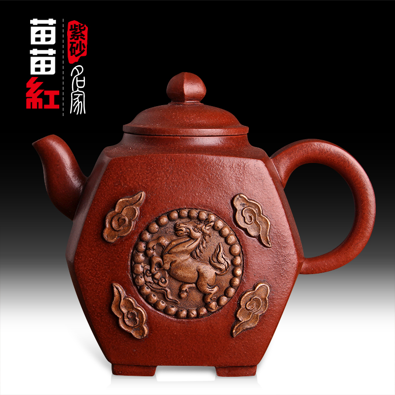 Miao miao red horse madaochenggong imitation of the qing yixing teapot ore pure handmade teapot tea genuine gh