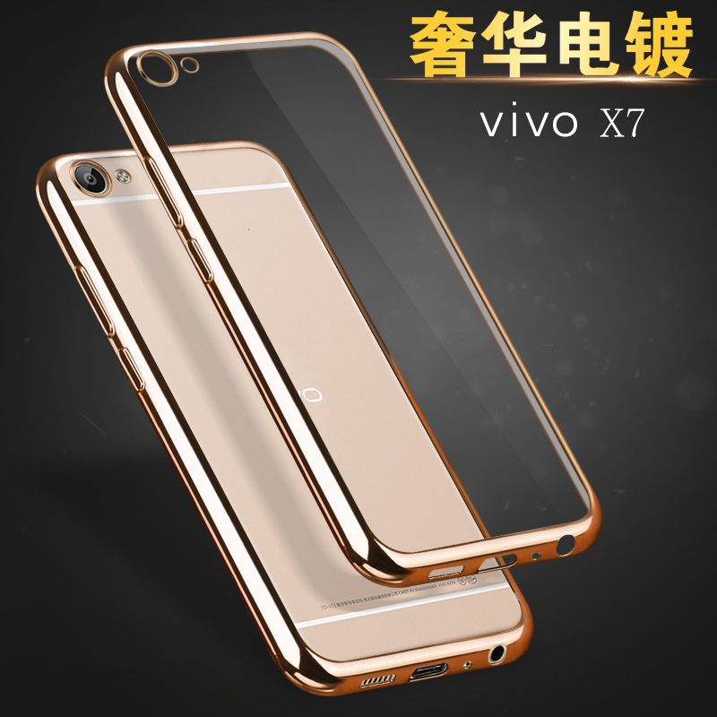Micimi vivo X7P x7 plus phone protective shell drop resistance silicone sleeve thin tpu transparent soft cover