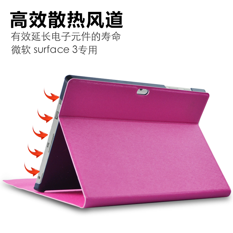 Microsoft/microsoft surface 3 notebook tablet leather protective sleeve microsoft surface 3