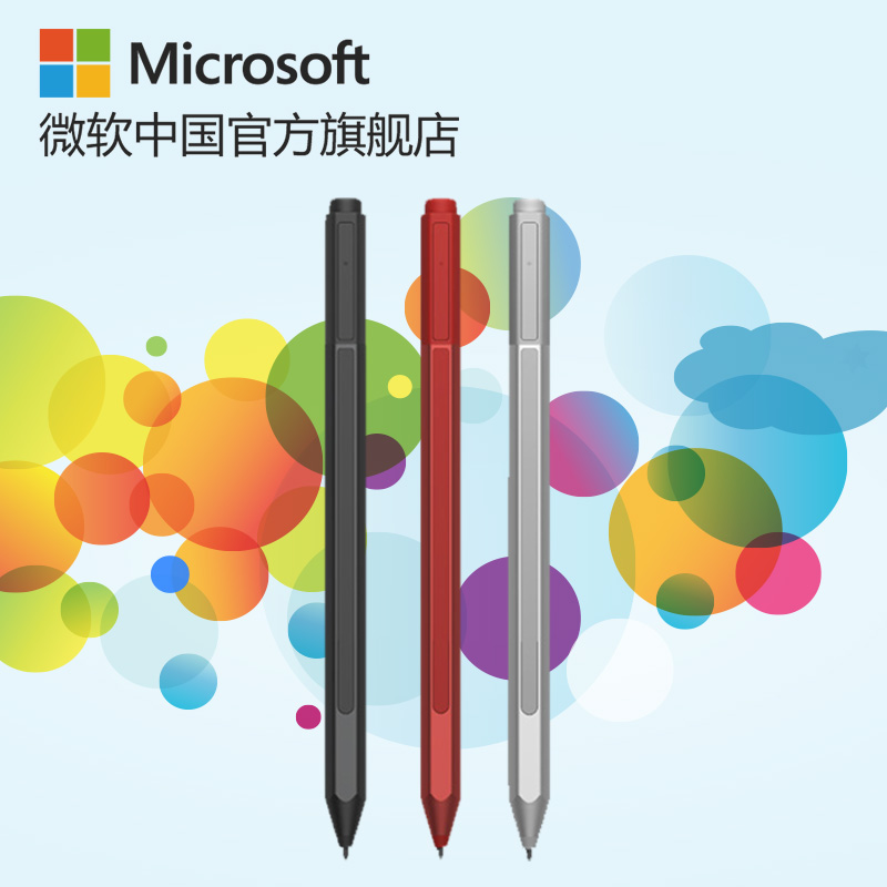 Microsoft/microsoft surface stylus pen (new version-including pen tool kit)