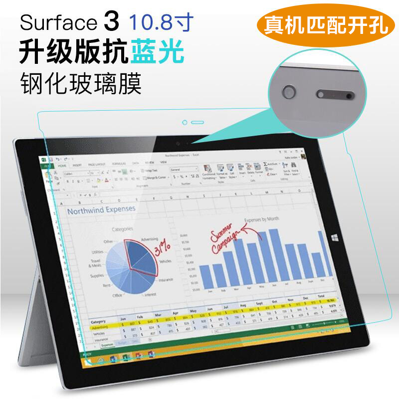Microsoft surface 3 tempered glass membrane film surface3 film protective film glass film 10.8 inch tempered glass membrane film