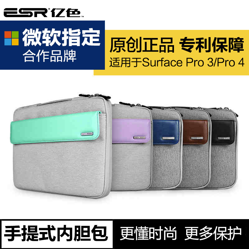 Microsoft surface protective sleeve surface pro3 protective sleeve surface pro3 pro4 liner bag