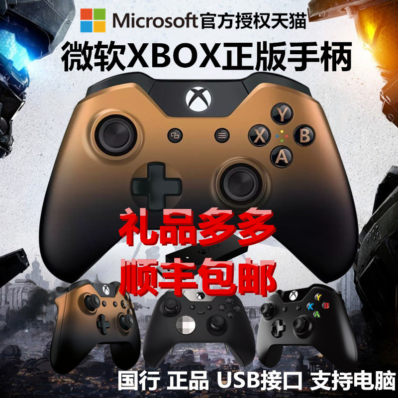 Microsoft xbox one game controller joystick wireless receiver elite version of wired gamepad