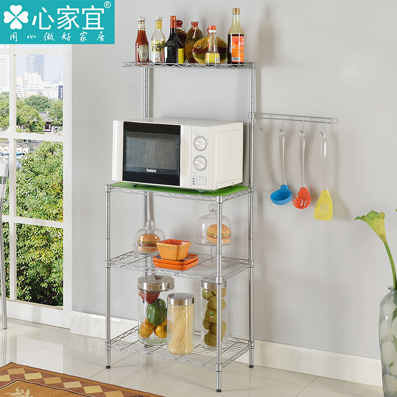Microwave oven racks kitchen microwave oven rack shelf storage rack metal steel shelf storage rack shelves