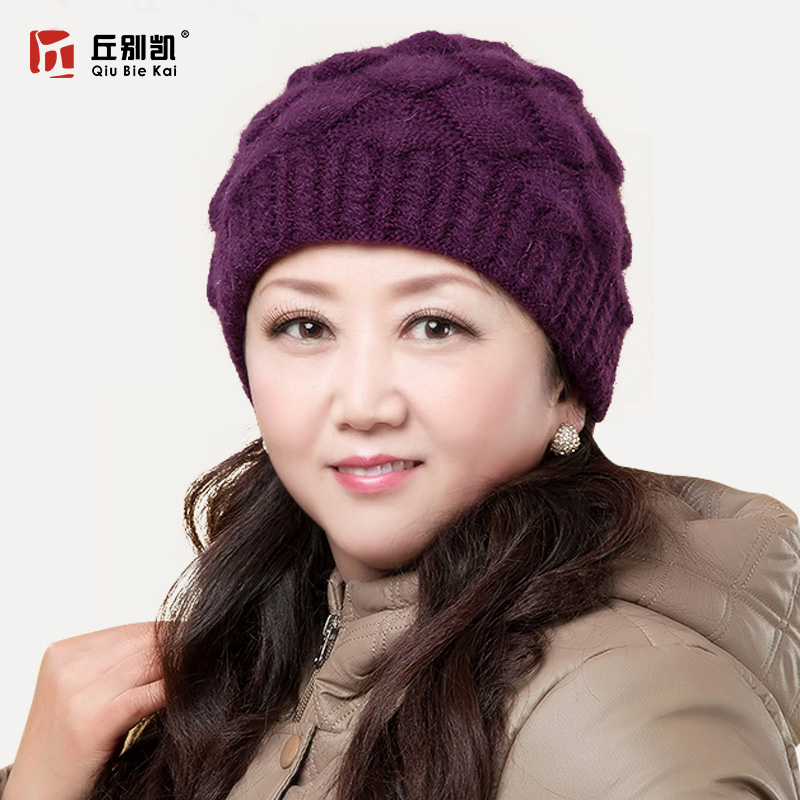 Middle-aged lady hat autumn and winter thick wool hat wool hat millinery hat elderly middle-aged mom knit hat winter wool needle