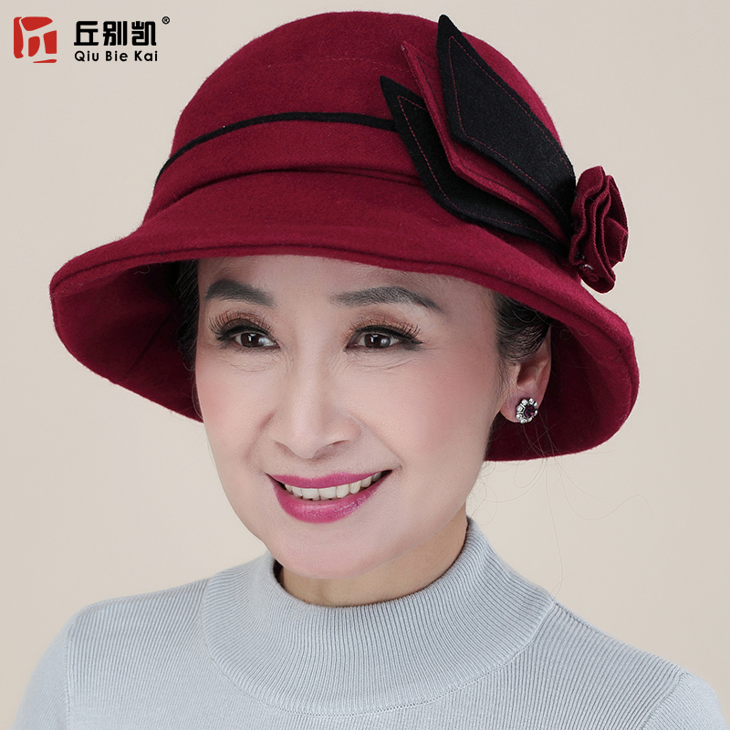 Middle-aged lady hat hat bucket hats winter weatherization elderly middle-aged mom elderly grandmother mom hat hat