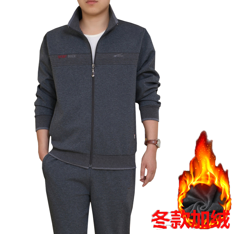 Middle-aged men's winter sports suit plus velvet thick warm loose large size sportswear spring and autumn sweater coat