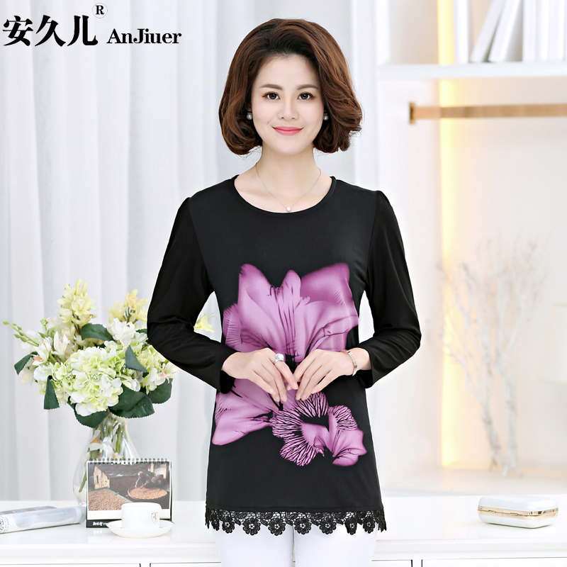 Middle-aged middle-aged ladies long sleeve t-shirt round neck t-shirt hedging large size middle-aged mother dress autumn bottoming shirt 40-50-year-old