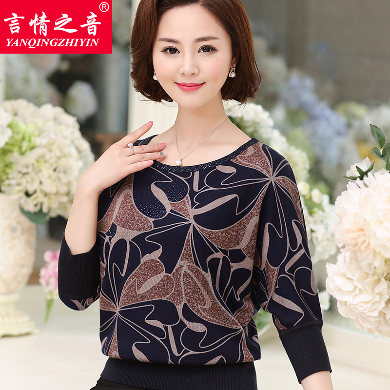 Middle-aged middle-aged ladies long sleeve t-shirt spring and autumn mother dress sweater middle-aged women hit the bottom shirt blouse