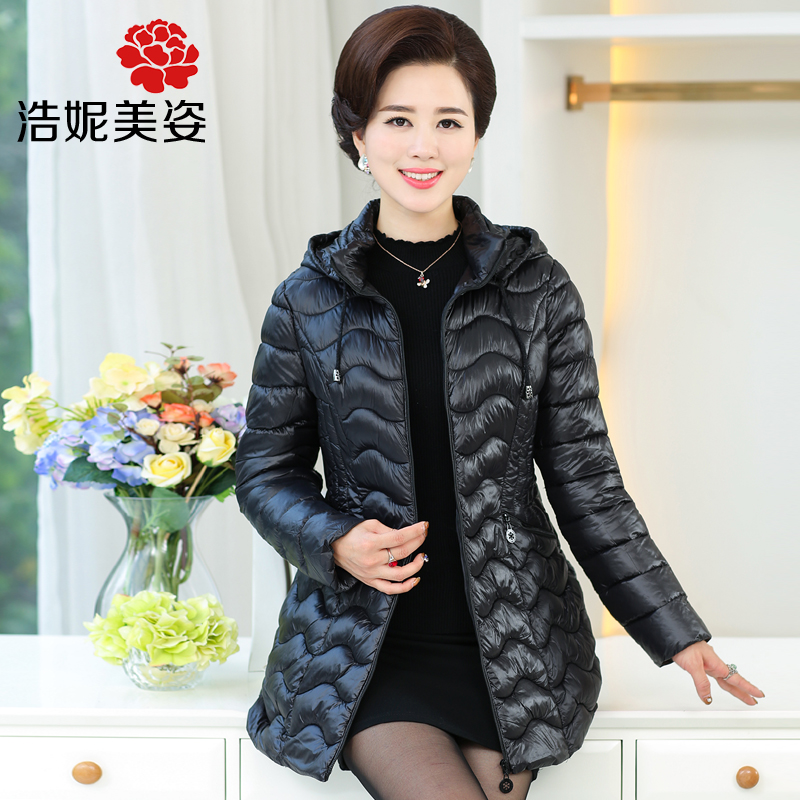 Middle-aged middle-aged ladies winter coat solid color long section of large size mother dress hooded cotton thick coat jacket middle-aged women
