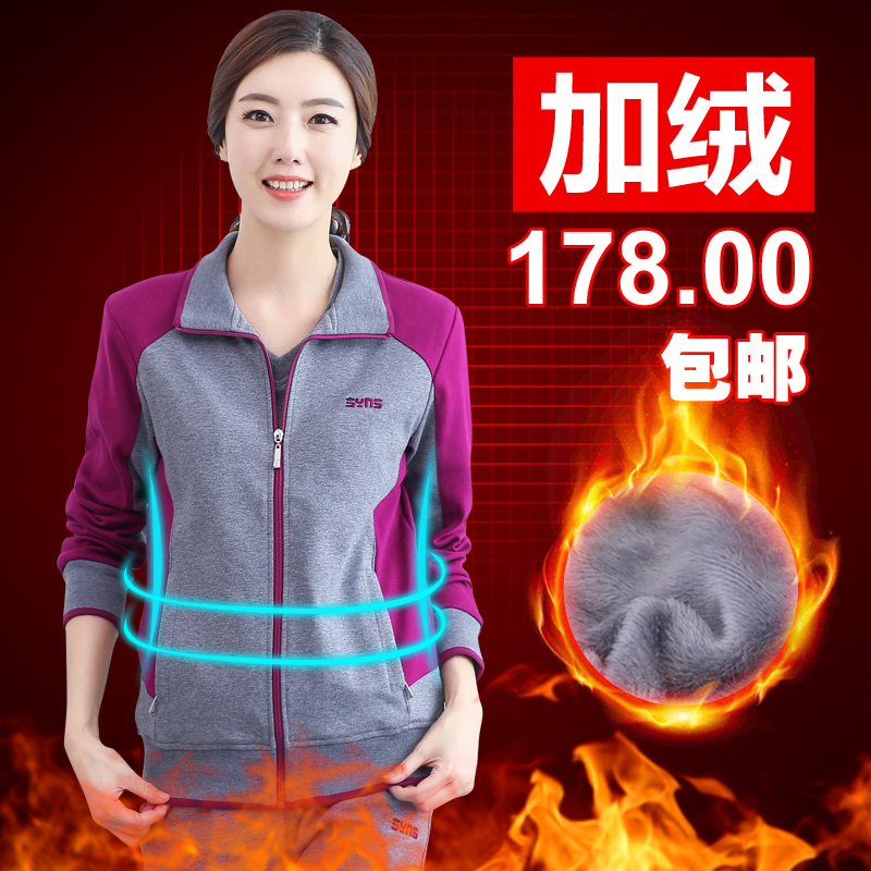 Middle-aged sports suit female 2016 new autumn and winter plus thick velvet middle-aged mother dress sportswear suit to keep warm