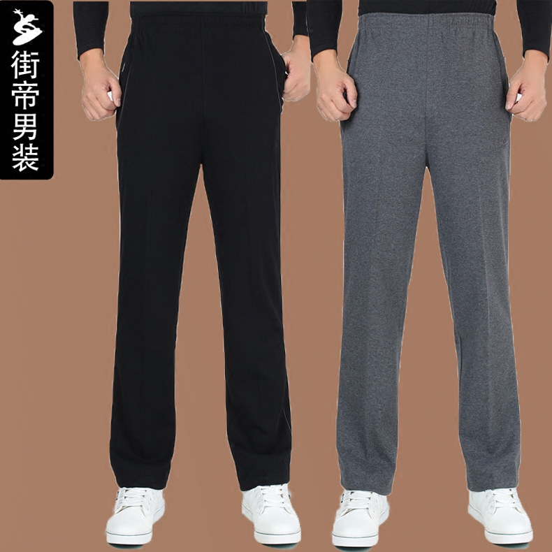 Middle-aged spring and autumn knitted cotton elastic waist straight pants trousers middle-aged middle-aged men's summer thin section sports pants wei pants
