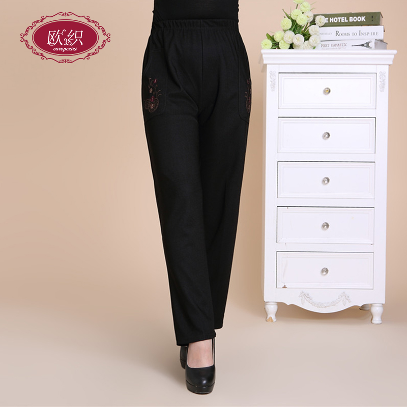Middle-aged women autumn elderly mother dress pants trousers autumn winter models stretch tight waist loose straight middle-aged female trousers