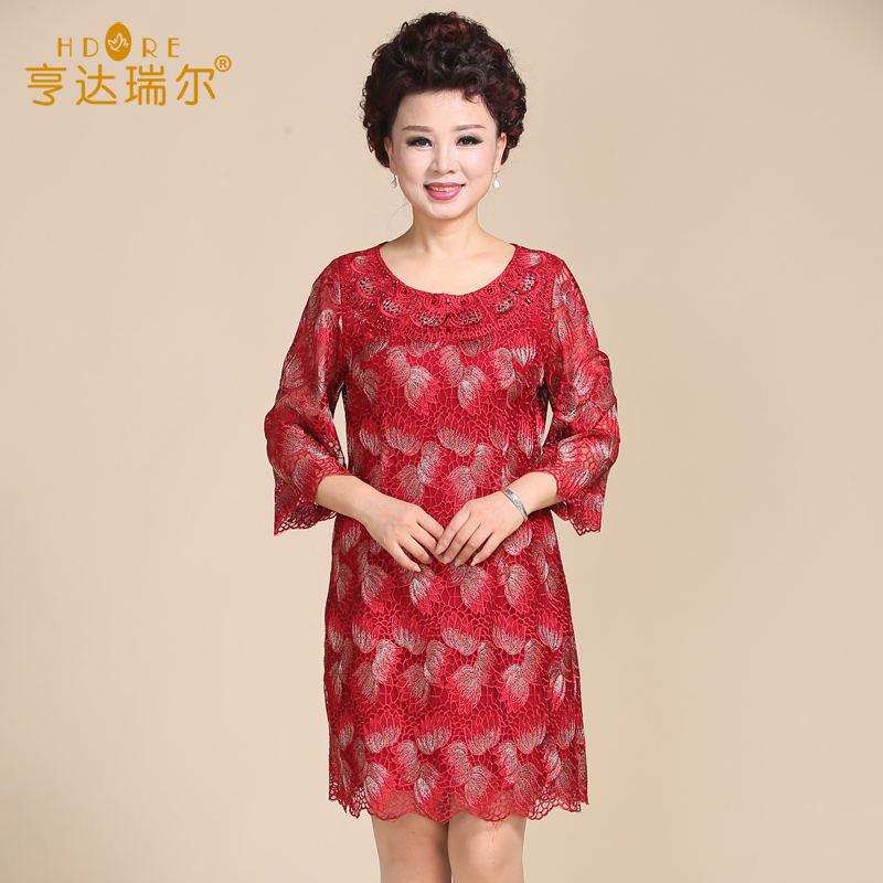Middle-aged women's autumn 40-50-year-old middle-aged women dress mother dress sleeve dress large size and long sections