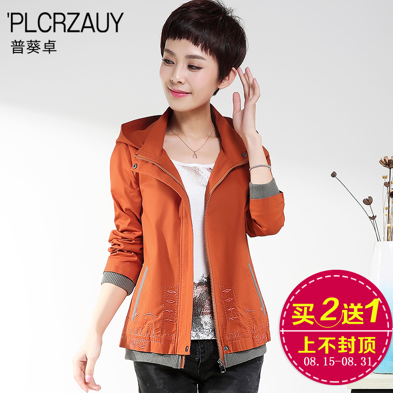 ac72c85782f797 Get Quotations · Middle-aged women s autumn casual jackets spring and  autumn coat middle-aged mother dress