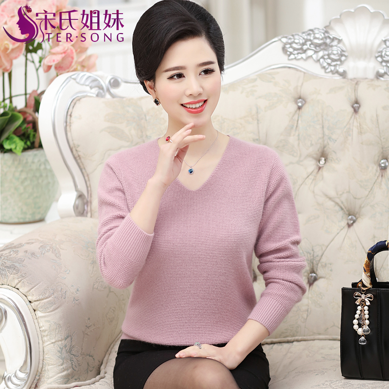 Middle-aged women's autumn pure wool sweater pullover sweater female middle-aged woman mother dress winter women knit sweater bottoming