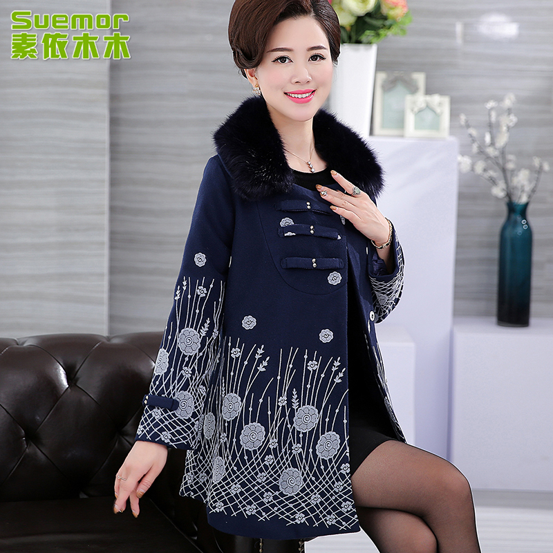 Middle-aged women's autumn winter woolen coat long section of middle-aged mother dress large size dress coat woolen coat female